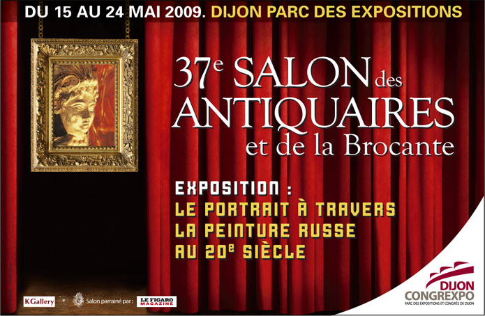 pub 37e-salon-antiquaires